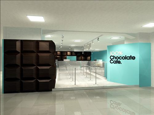 chocolatecafe1